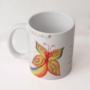 taza encanto al alma mariposa
